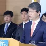 신고리5·6호기 건설재개…시민참여단 59.5% 선택