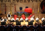 동구리 전통민요 경창대회