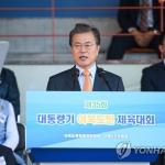 """文대통령, '탈원전' 재확인하며 지지층 다독이기…""""대승적 수용"""""""