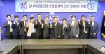 서울대 연구원·종근당 바이오 협약