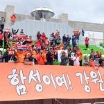 올 시즌 최다 관중동원 성공가도 기대감