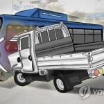 화물차가 관광버스 들이받아 11명 경상…음주운전 조사