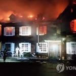 강릉 경양식 음식점서 불…1억5천만원 피해