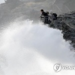 태풍 '란' 영향…동·남해안 강풍·풍랑특보