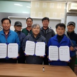 홍천 전통시장 발전 협약