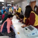 국제키비탄춘천클럽 양구서 봉사활동