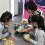 영월군자원봉사센터 가족봉사단 쿠키 만들기