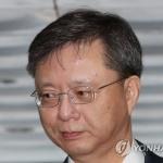 檢 '불법사찰·블랙리스트 의혹' 우병우 출국금지…추가수사