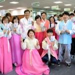 강남동주민센터 한복 퍼레이드 홍보