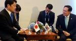 한·일 국방장관 회담
