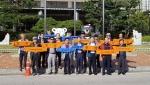 전국지방법무사회장단 올림픽 성공 지원 결의