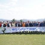 강원대 총동창회 골프대회