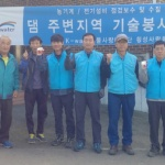 횡성원주관리단 농촌기술봉사활동