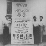 [강제이주 80년, 아리랑로드를 가다] 5. 고려인의 자부심 '고려극장'