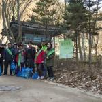 환경보호운동본부 춘천지역본부 환경정화