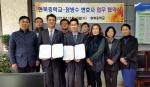 현북중·정방수 변호사 법률상담 협약