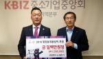 큰집한우 평창올림픽 후원금 전달