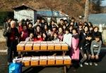 영월 쌍용사랑봉사회 김치 전달