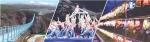관광 인프라·대표 축제로 올림픽 최전방 관문 역할 총력