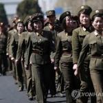 """""""힘들어 생리도 안해"""" 서방언론들, 북한군 인권실태 조명"""