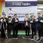 춘천시 번개야시장, 먹거리촌으로 내년 3월 재개장