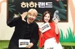 [TV 하이라이트] 은퇴군견 '캐리'의 성화봉송