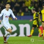 손흥민, 시즌 4호골 폭발…챔스리그 도르트문트전 역전 결승골