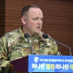 """유엔사 """"북한군, 귀순자 추격해 JSA 군사분계선 넘어 총격"""""""