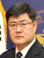 김명래 횡성지구대장, 인권상 수상