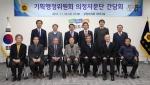 도의회 기획행정위 의정자문단 회의