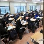 올 수능 국어·수학 작년만큼 어려워…영어 '평이'