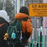 """""""휴∼ 다행이다""""…수능날 큰 지진 없었다"""
