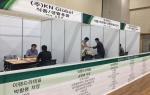 [강원경제 도우미] 강원중소벤처기업청 영동사무소