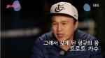 [TV 하이라이트] 배우 김광규 트로트가수의 꿈