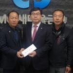횡성로터리·이레기획 연탄 4000장 전달