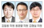 """""""주민자치위원회 타지역 교류 활성화해야"""""""