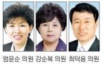"""""""질경이 지역대표음식 자리매김 지원"""""""