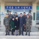 강현 새마을부녀회 도서상품권 기증