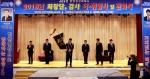 양양 청년회의소 회장단 이·취임식