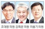 """""""주민숙원 사업 예산 균형 배분 필요"""""""