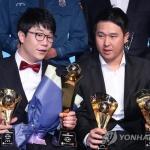 양현종·최정, 일구상 최고 투수·타자상 수상