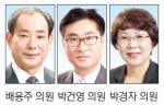 """""""재난대비 행동요령 주민 홍보 강화해야"""""""