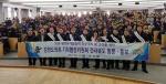 도의회 기획행정위 전북 완주서 올림픽 홍보