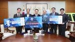 강원대·강원도 올림픽입장권 구매촉진 협약