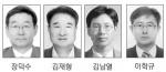 장덕수 중앙회 조합구조개선지원부 부장 승진