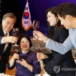 문 대통령, 재중국한국인간담회 열어…추자현·우효광 부부 참석