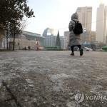빙판길 '꽈당'·수도관 '꽁꽁'·난방기기 화재 '활활'