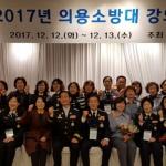 정선소방서 전국 의소대 강의경연 3위