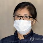 """검찰, 최순실 징역 25년·벌금 등 1천263억 구형…""""후안무치"""""""