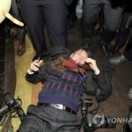 中경호원들, 文대통령 취재 靑사진기자들 집단폭행…靑 엄중항의